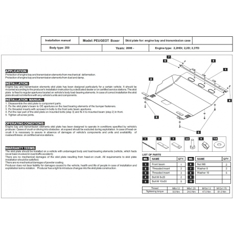 Peugeot Boxer (cover under the engine and gearbox) 2.2 HDi, 2.2 D, 2.3 TD, 3.0HDI - Metal sheet