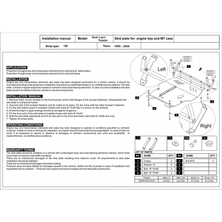 Seat Toledo II / Leon (cover under the engine and gearbox) - Metal sheet