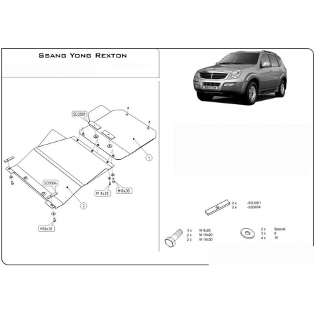 Ssang Yong Rexton (cover under the engine and gearbox) 3.2, 2.9TD - Metal sheet