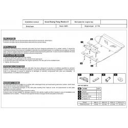 Ssang Yong Rexton II kryt pod motor 2.0TD, 2.7TD - Plech