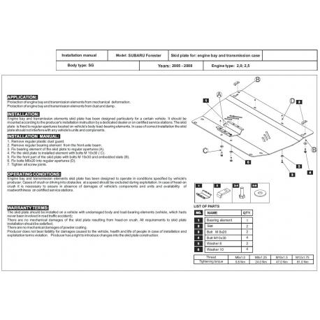 Subaru Forester Unterfahrschutz 2.0, 2.5 - Alluminium