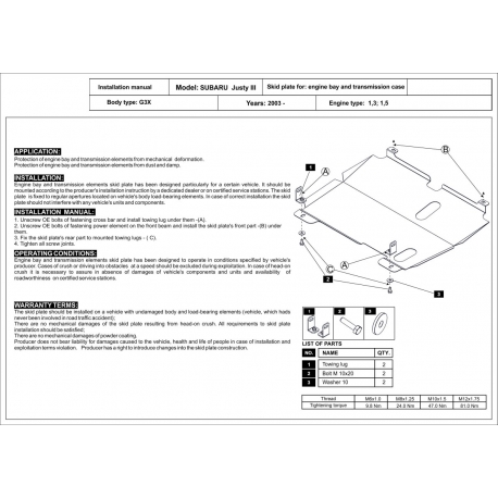 Subaru Justy G3X (cover under the engine and gearbox) 1.3, 1.5 - Metal sheet