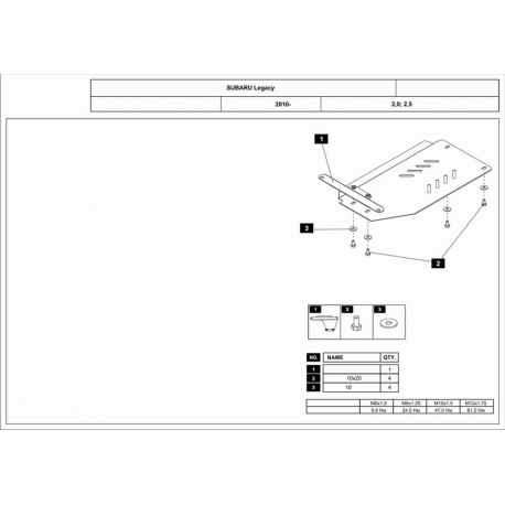 Subaru Legacy (Cover the automatic transmission) 2.0, 2.5 AT - Aluminium