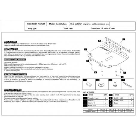 Suzuki Splash (cover under the engine and gearbox) 1.2 - Metal sheet
