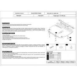 Suzuki Splash (cover under the engine a manuální převodovku) 1.0 - Metal sheet