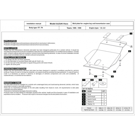 Suzuki Vitara (cover under the engine) 1.6, 1.9 D, 2.0 TD, 2.0 - Metal sheet