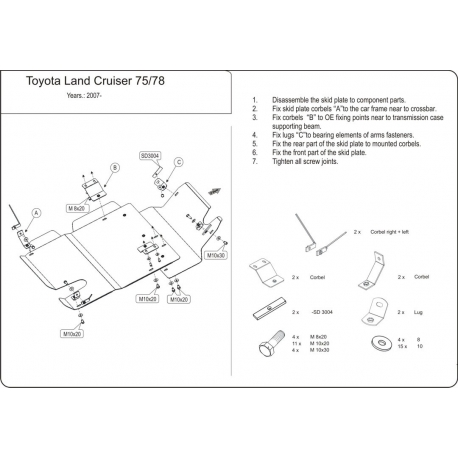 Toyota Land Cruiser 75 / 78 (cover under the gearbox) 4.2 D - Aluminium