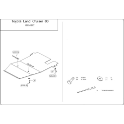 Toyota Land Cruiser 80 (cover under the gearbox) 4.0, 4.2D, 4.4TD - Metal sheet