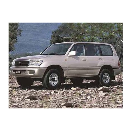 Toyota Land Cruiser 100  (cover under the engine) - Metal sheet