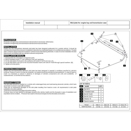 Volvo 850 (cover under the engine and gearbox) 2.0, 2.4, 2.5 - Metal sheet