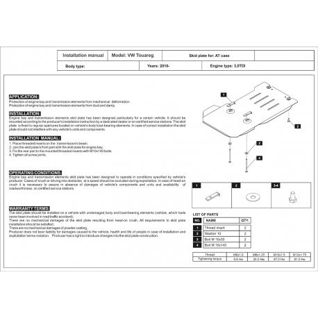 VW Touareg (cover under the gearbox) 3.0 TDI Automatik - Metal sheet