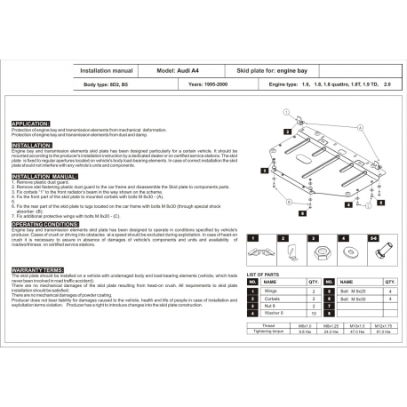 Audi A4 (cover under the engine) 1.6, 1.8, 1.8T, 1.9 TD, 2.0 - Metal sheet