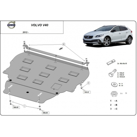 Volvo V40 (cover under the engine) - Metal sheet